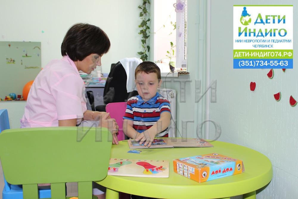 Программа ава для детей с аутизмом